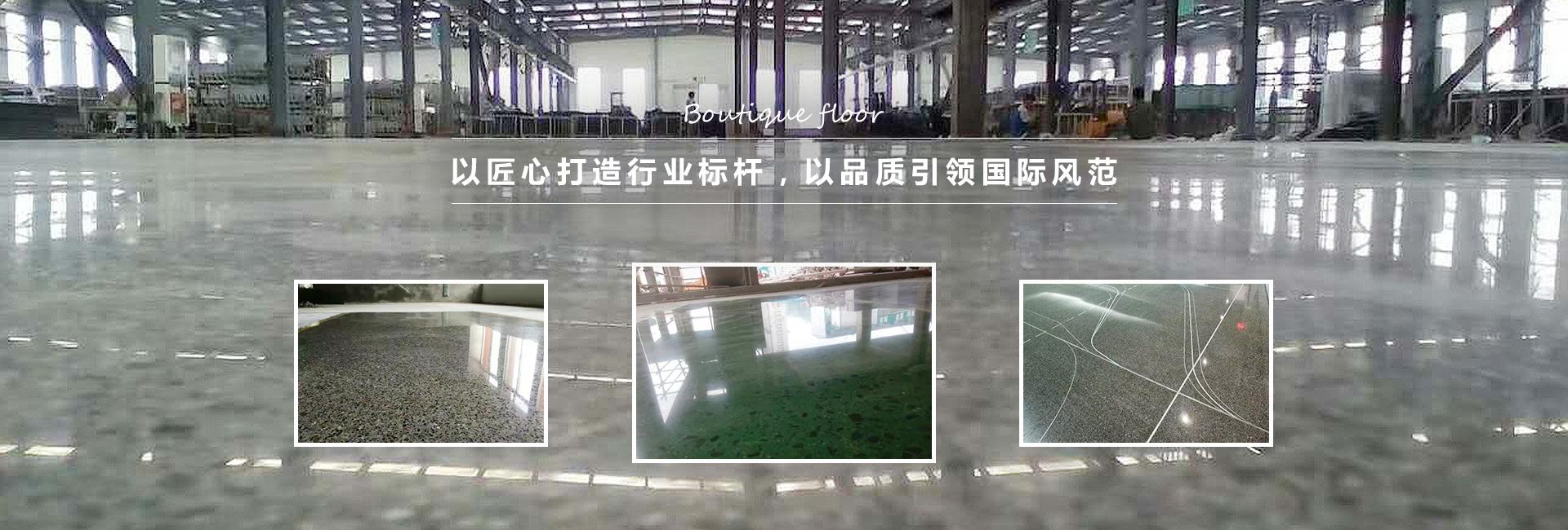 重庆环氧地坪